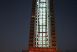 惠州市电力大厦
