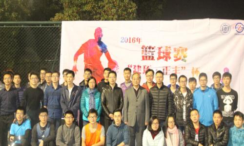 """""""建环·正丰""""杯校企篮球赛在同济大学成功举办!"""