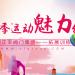 扬州——红山行