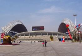 潍坊奥体中心