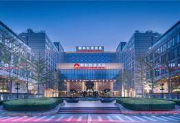 北京朝林酒店